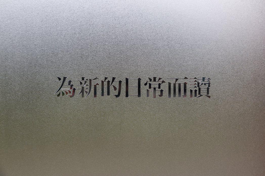 邁入第8屆的2020華文朗讀節,年度主題為「為新日常而讀」。 圖/華山1914文...