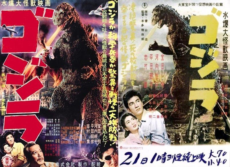 1954年的電影《哥吉拉》(ゴジラ)宣傳海報。 圖/IMDb