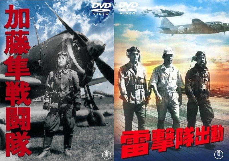 園谷英二的特攝技術也在拍攝戰爭片中成長。圖為《加藤隼戰鬥隊》與《雷擊隊出動》。 圖/維基共享