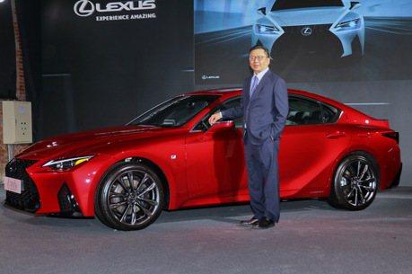 最超值油電運動房車登場 LEXUS IS 300h售價189萬起
