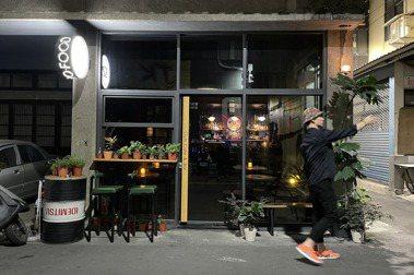 今晚我想來點⋯⋯不是爌肉飯,另一款微醺的彰化夜生活:GUTS Cocktail Bar 蓋茲