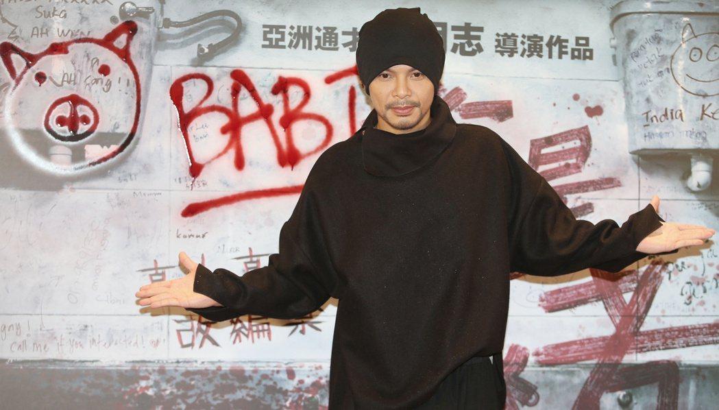 黃明志出席最新執導電影「你是豬」首映會。記者侯永全/攝影