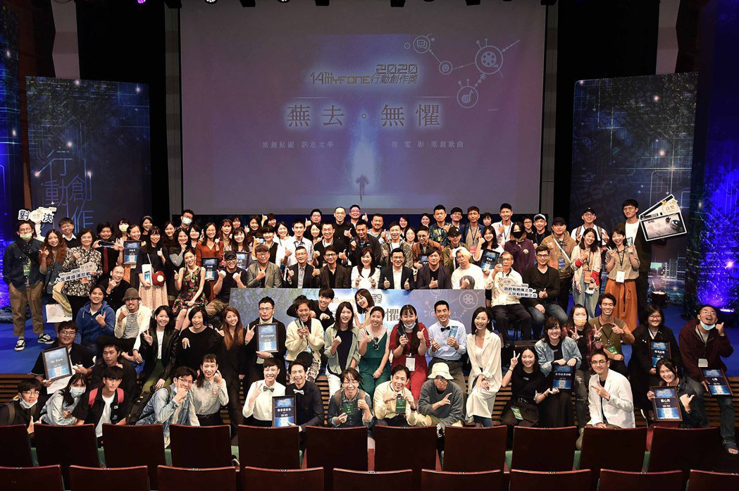 第14屆myfone行創獎圓滿結束,所有評審與獲獎者大合照。業者/提供