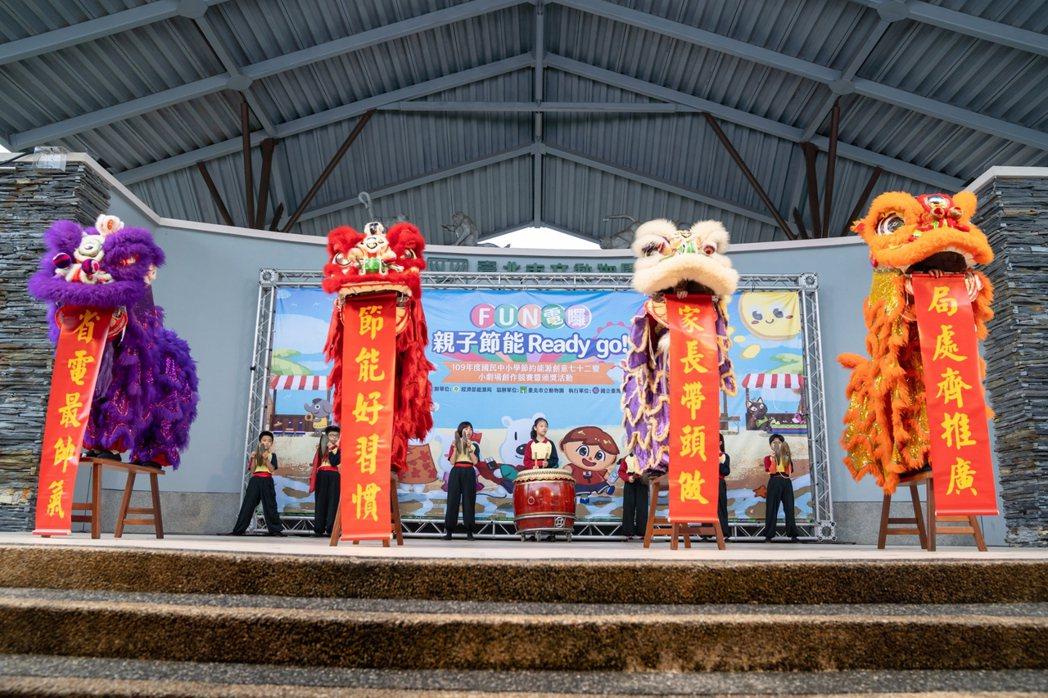 臺北市民族國小舞獅團熱力開場。