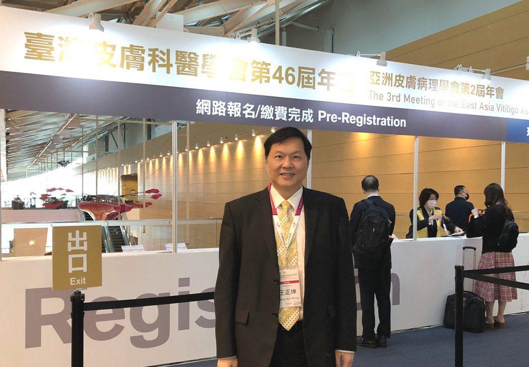 台灣皮膚科醫學會年會日前在高雄展覽館舉行,由王正坤醫師與楊弘旭醫師主持該場研討會...