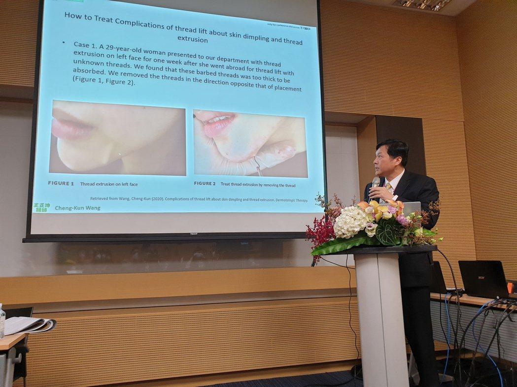 王正坤醫師於國際醫學期刊與本次研討會上,均發表3例相關副作用改善的方式。 王正坤...