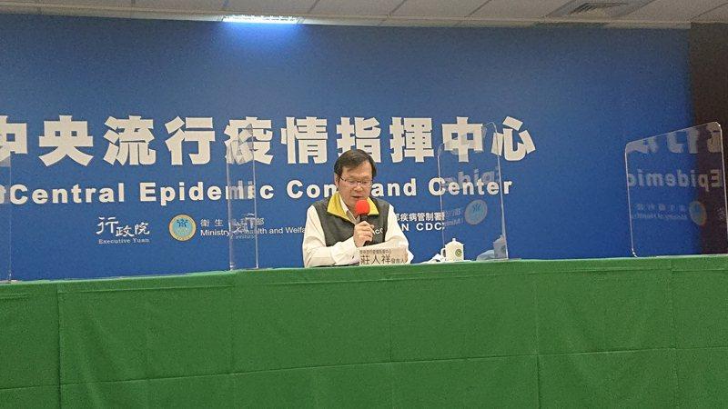 指揮中心發言人莊人祥下午主持記者會。聯合報資料照片