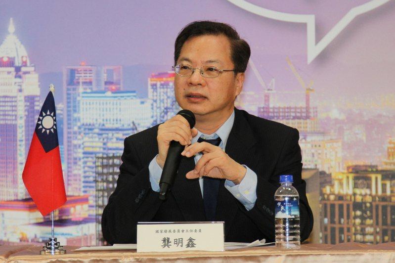 國發會主委龔明鑫表示,希望代表團能達成與各國的連結,並鞏固台灣在全球供應鏈的關鍵地位。(photo by 祝潤霖/台灣醒報)