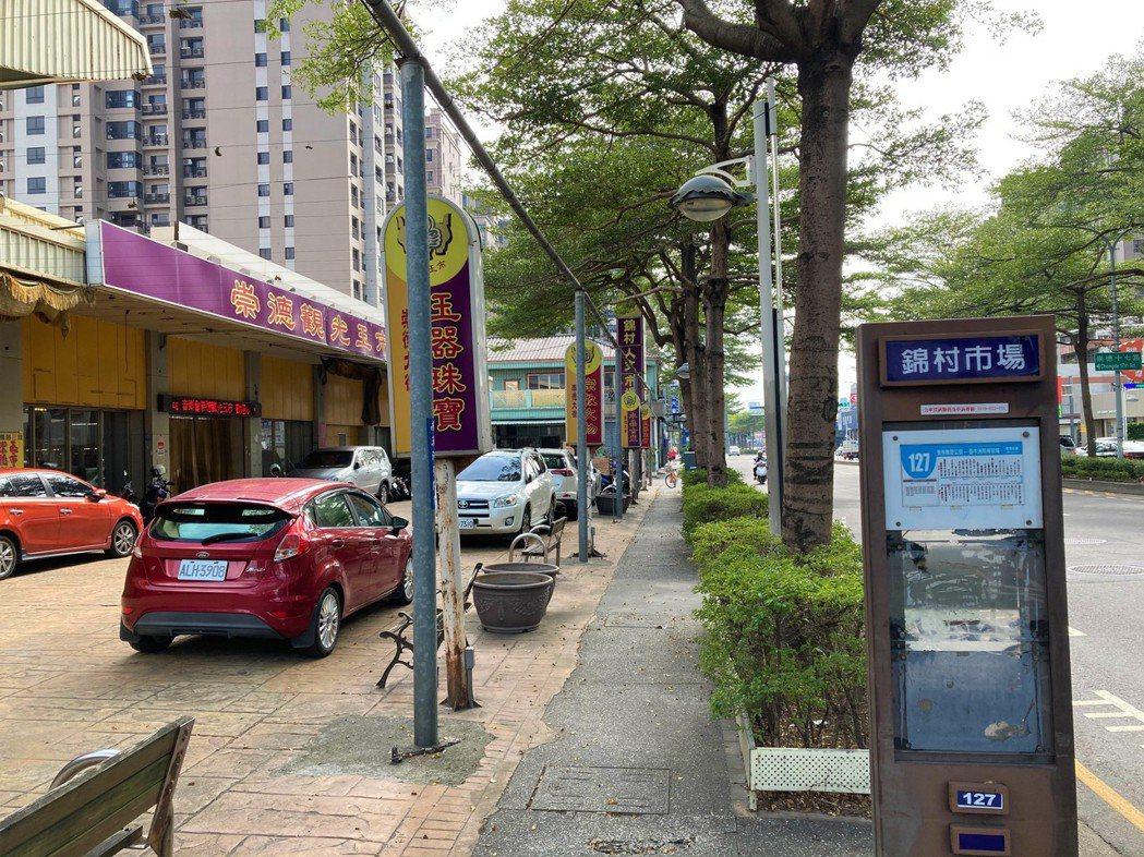 「環球購物中心」經評定為「市31公有市場用地BOT案」最優申請人。圖/業者提供