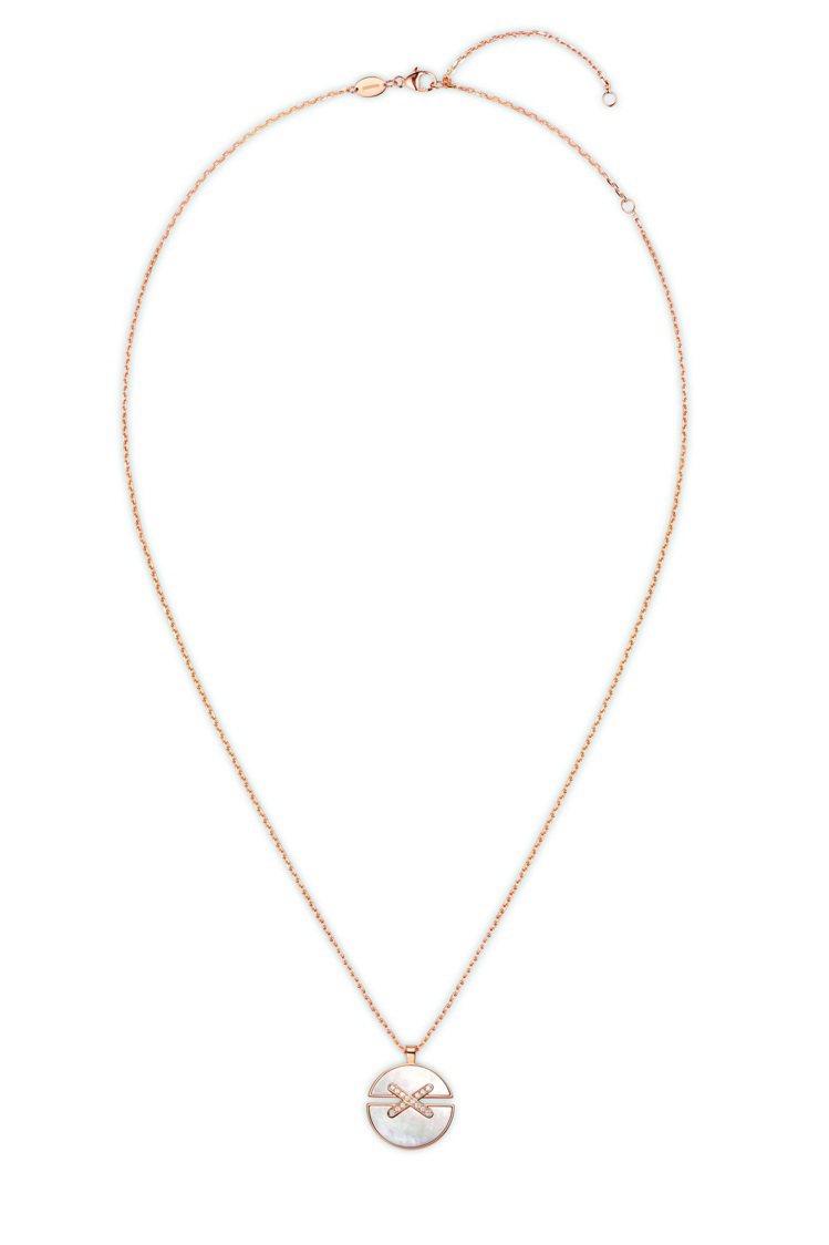 Jeux de Liens Harmony 系列珍珠母貝與鑽石吊墜中型款,12萬...