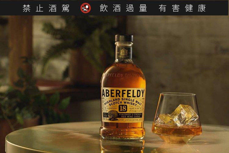 新酒款展現出艾柏迪威士忌與法國紅酒桶激盪出的法式風情。圖/大盛酒品提供。提醒您:...