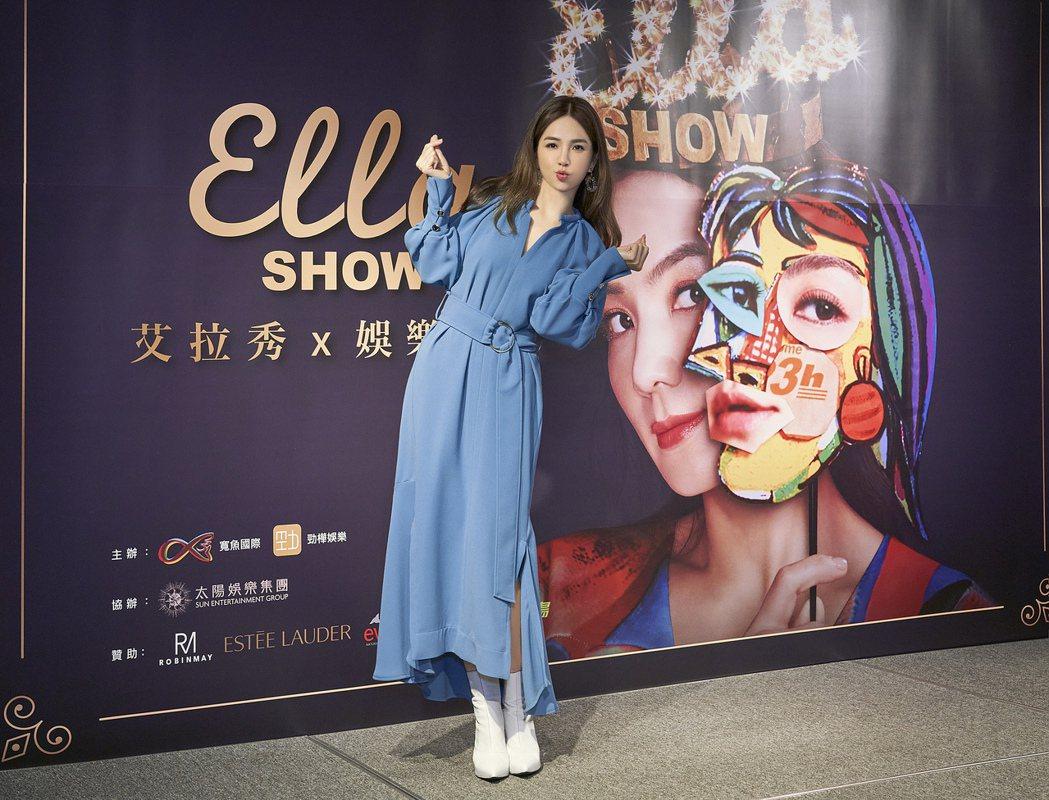 陳嘉樺(Ella)順利完成「艾拉秀」。圖/寬魚、勁樺提供