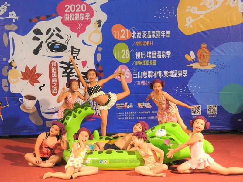 「2020南投溫泉季-『浴』見幸福」今宣布開跑。記者賴香珊/攝影