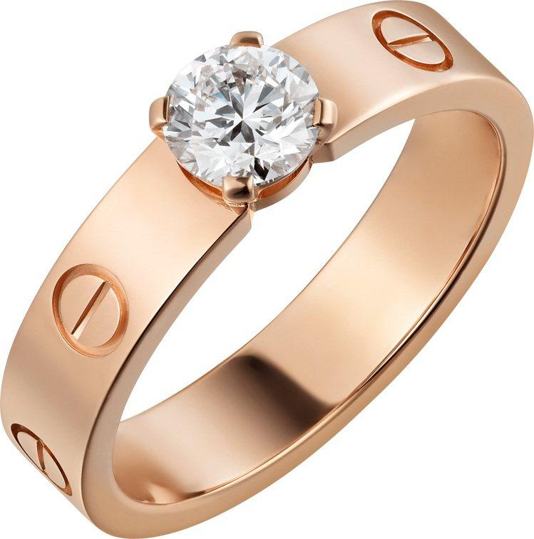 卡地亞LOVE單鑽戒指,11萬1,000元起。圖/卡地亞提供