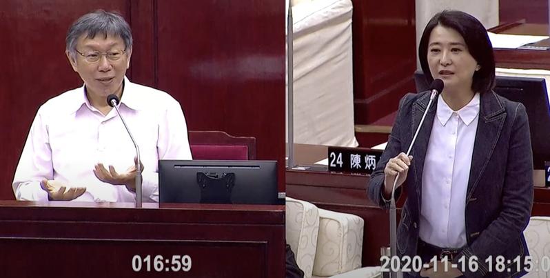 王鴻薇質詢時說,柯難得參加行政院會「就幹一個蘇院長的左右手」,柯文哲趕緊澄清「這不能怪我!」。圖/截取自北市議會影片