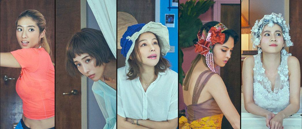 連俞涵(右起)、張榕容、徐若瑄、張鈞甯、瑞瑪席丹參演跨界短劇集作品「故事宮寓」。