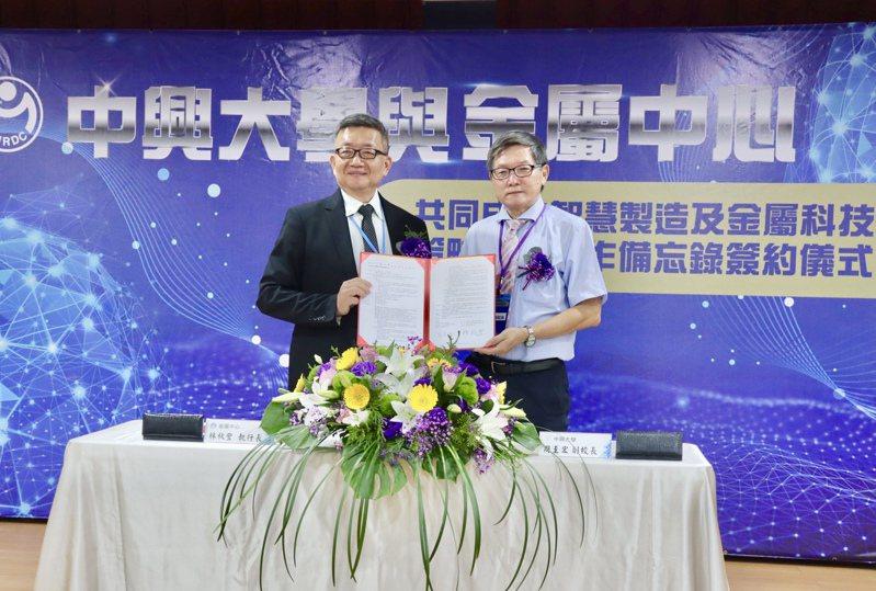 簽約結盟儀式由金屬中心執行長林秋豐(左)與中興大學副校長周至宏(右)主持。記者宋健生/攝影