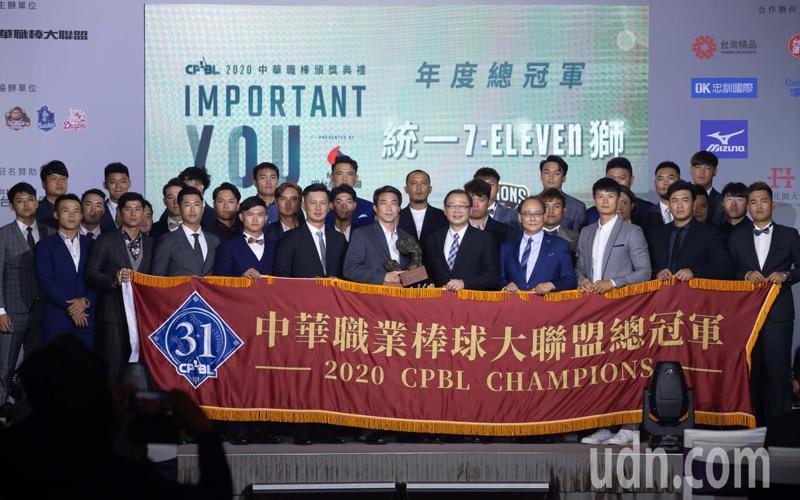 中職年度頒獎典禮,統一獅隊獲得年度總冠軍。記者季相儒/攝影