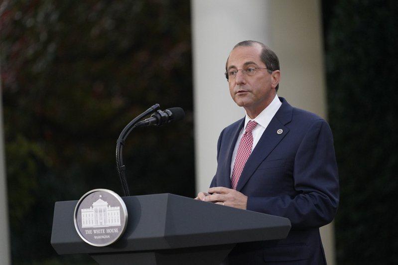 美國衛生部長阿查爾16日表示將盡快批准輝瑞與莫德納的新冠疫苗緊急使用授權申請。歐新社