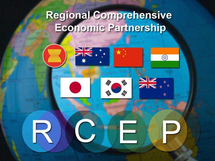 金融時報報導,15個亞太國家簽署「區域全面經濟夥伴協定」(RCEP),最大贏家包括中國、日本和韓國,而RCEP帶來的產品降價也將惠及歐美。擷自RCEP官網