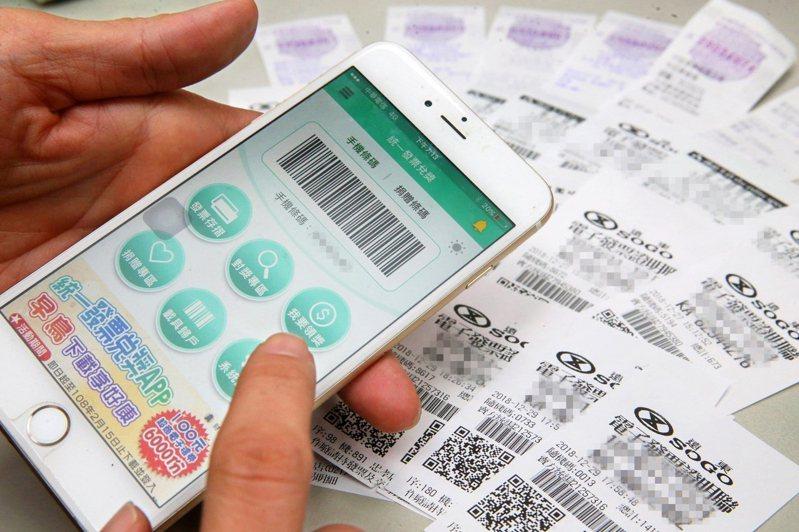 有網友抱怨電子發票從未中過獎,好奇問中獎率到底是多少?聯合報系資料照