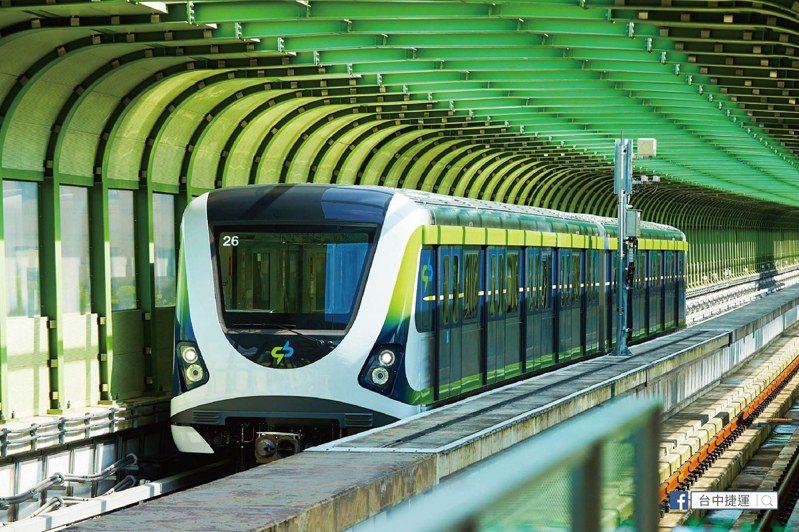 台中捷運試營運,為期一個月(至12月15日止)的免費搭乘活動開跑囉! 圖/台中捷運臉書粉專