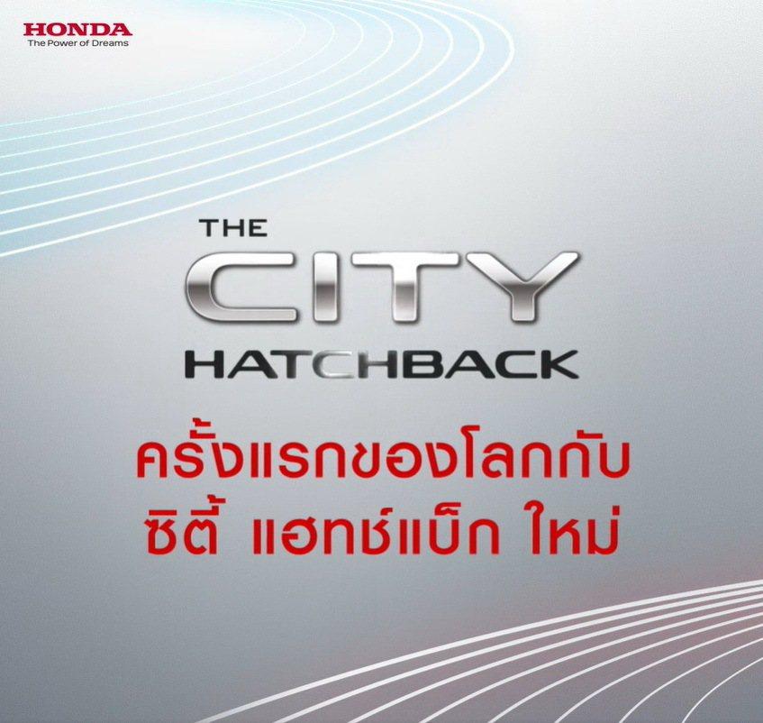 摘自Honda Thailand影片