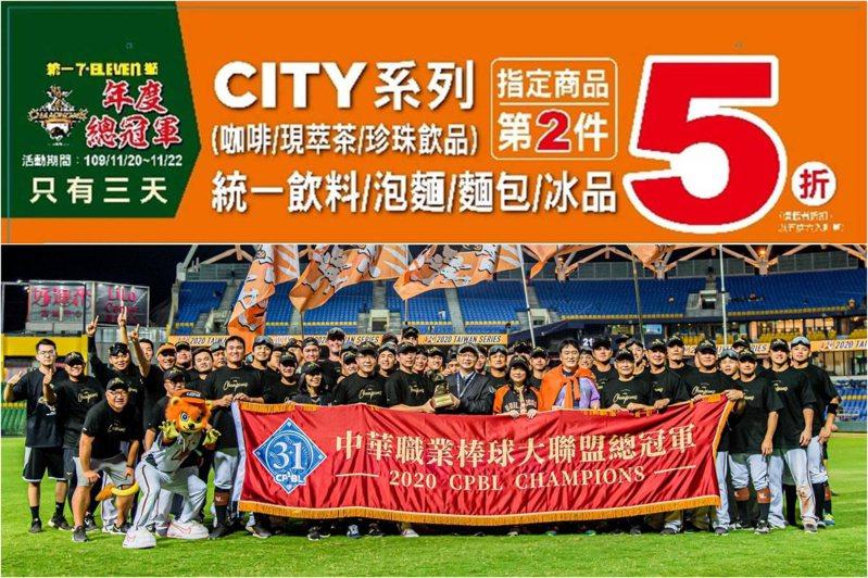 圖/Vamos Sports翊起運動、統一獅官方粉絲團