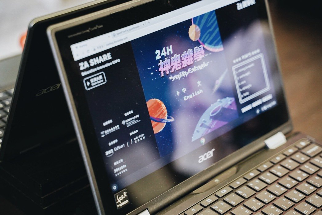 雜學校以數位轉型為主題,催生出「神鬼雜學24hr」年度主題。 圖/沈佩臻攝影