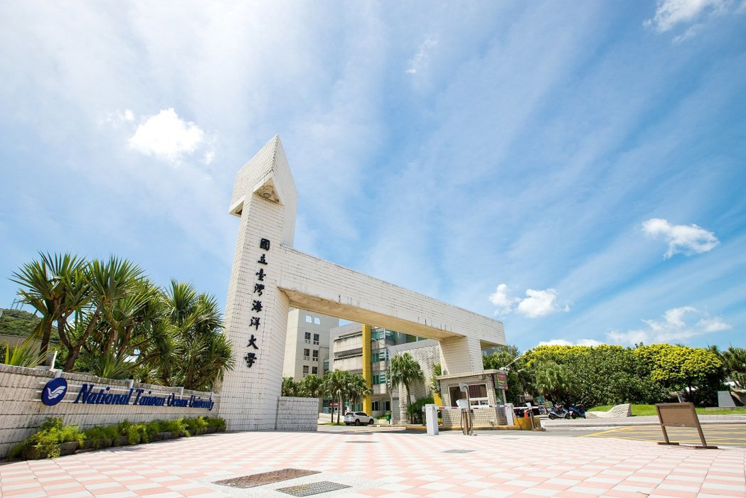 海大生命科學領域2021THE世界大學排名躍居全國第4國際化第2。 海大/提供