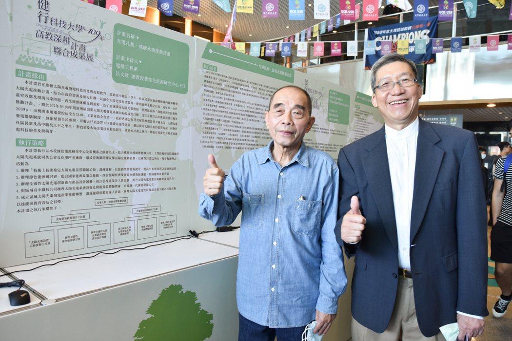 健行科大董事長彭壽春(左)與校長李大偉,參觀師生所展示的成果。 黃啟銘/攝影。