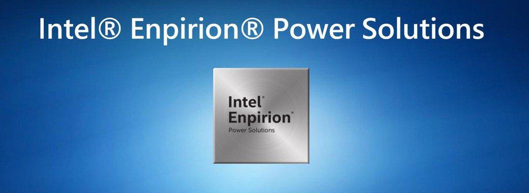 聯發科旗下立錡併購英特爾旗下Enpirion電源管理晶片部門。圖/取自英特爾官網