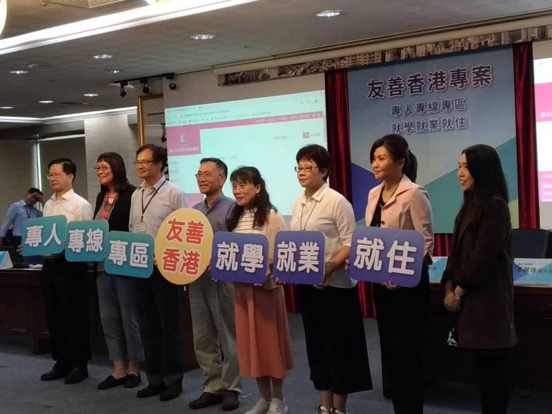 為協助香港民眾到台北市移民、投資、及就學就業,台北市副市長蔡炳坤今年6月宣布「友善香港專案」。圖/聯合報系資料照片