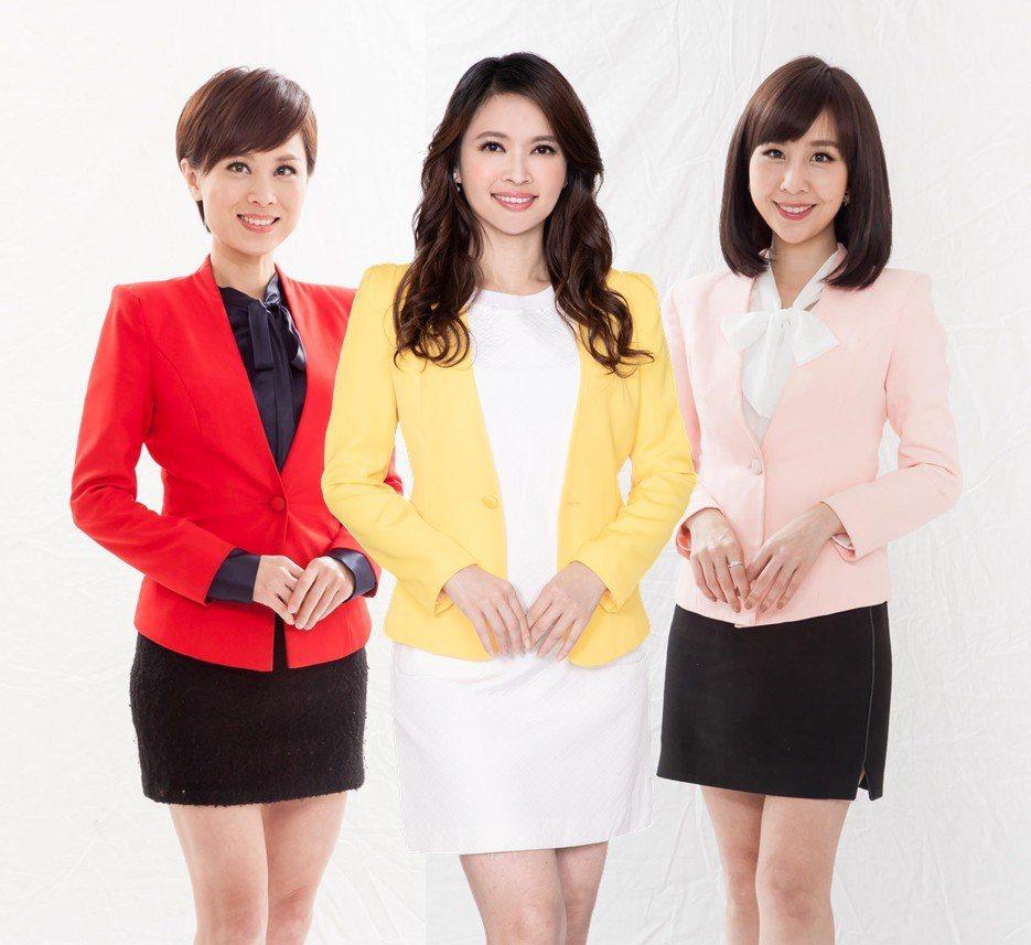 徐湘華(左起)、王淑麗、張佳如主播聯手為遲緩兒募款。圖/東森新聞提供