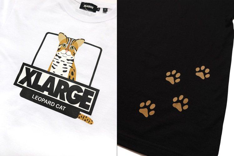 潮牌XLARGE先前曾推出以茶農為靈感的台灣限定T恤,品牌再度出手,以民眾最熟知...
