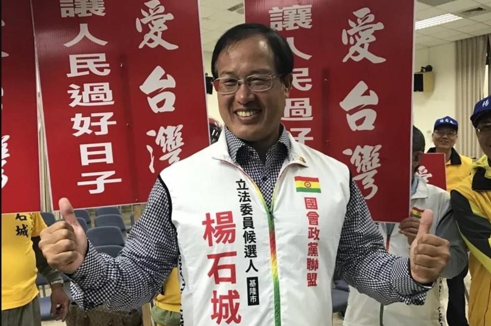 政壇惋惜!基隆連任4屆現任議員楊石城今胰臟癌病逝