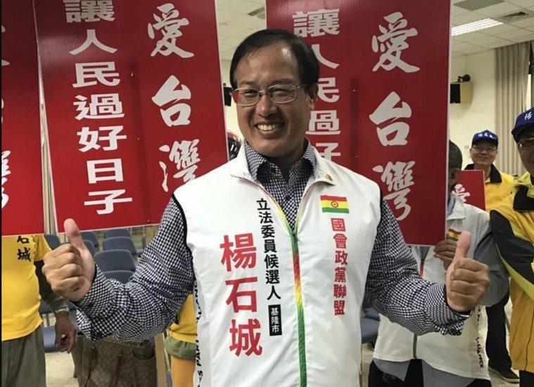基隆連任4屆現任議員楊石城今胰臟癌病逝。圖/報系資料照