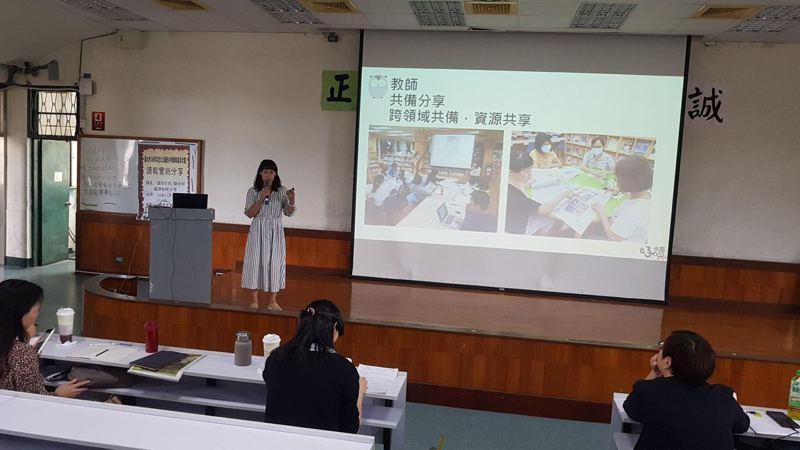 百齡高中國中部老師黃妙姍分享如何在九年級閱讀課上使用好讀周報。圖╱聯合報教育事業部