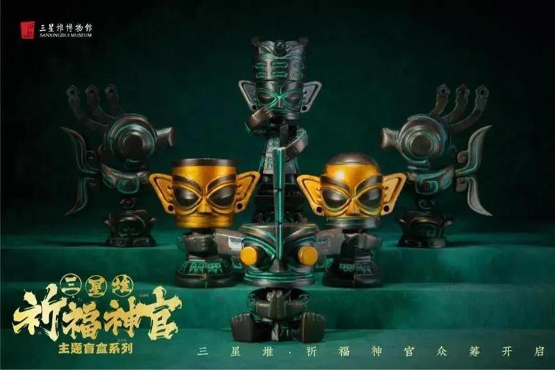 德陽三星堆博物館的祈福神官盲盒,獲得2020大陸旅遊商品大賽銀獎。圖/本報四川德陽傳真