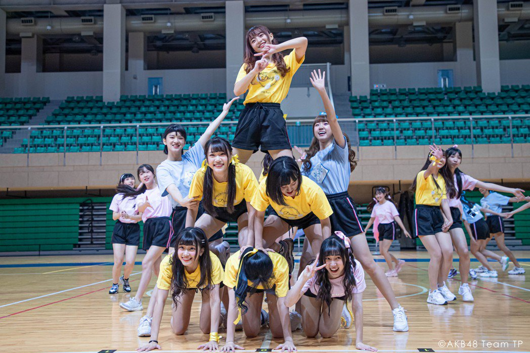 女團「AKB48 Team TP」舉辦第1屆運動會。圖/好言娛樂提供