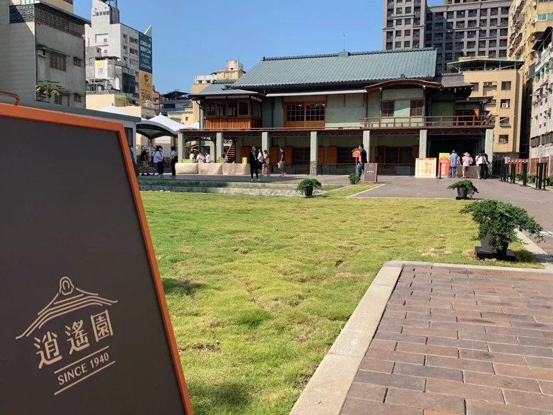 逍遙園建於日昭和14年(1939),是日本真宗西本願寺第22代法主大谷光瑞在台灣...