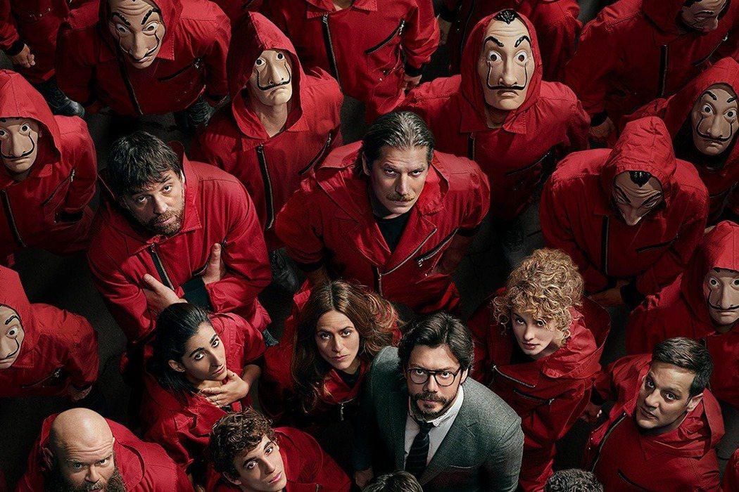 《紙房子》劇照。 圖/Netflix
