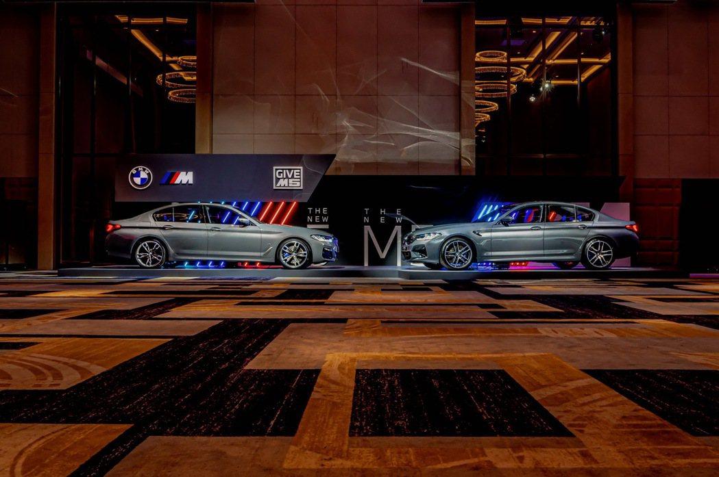 全新BMW M5與BMW M550i同台磅礡上市。 圖/汎德提供