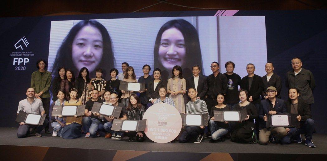 金馬創投會議閉幕暨頒獎典禮,得獎者和評審一同合影,包括香港連線的得獎者。記者黃義...
