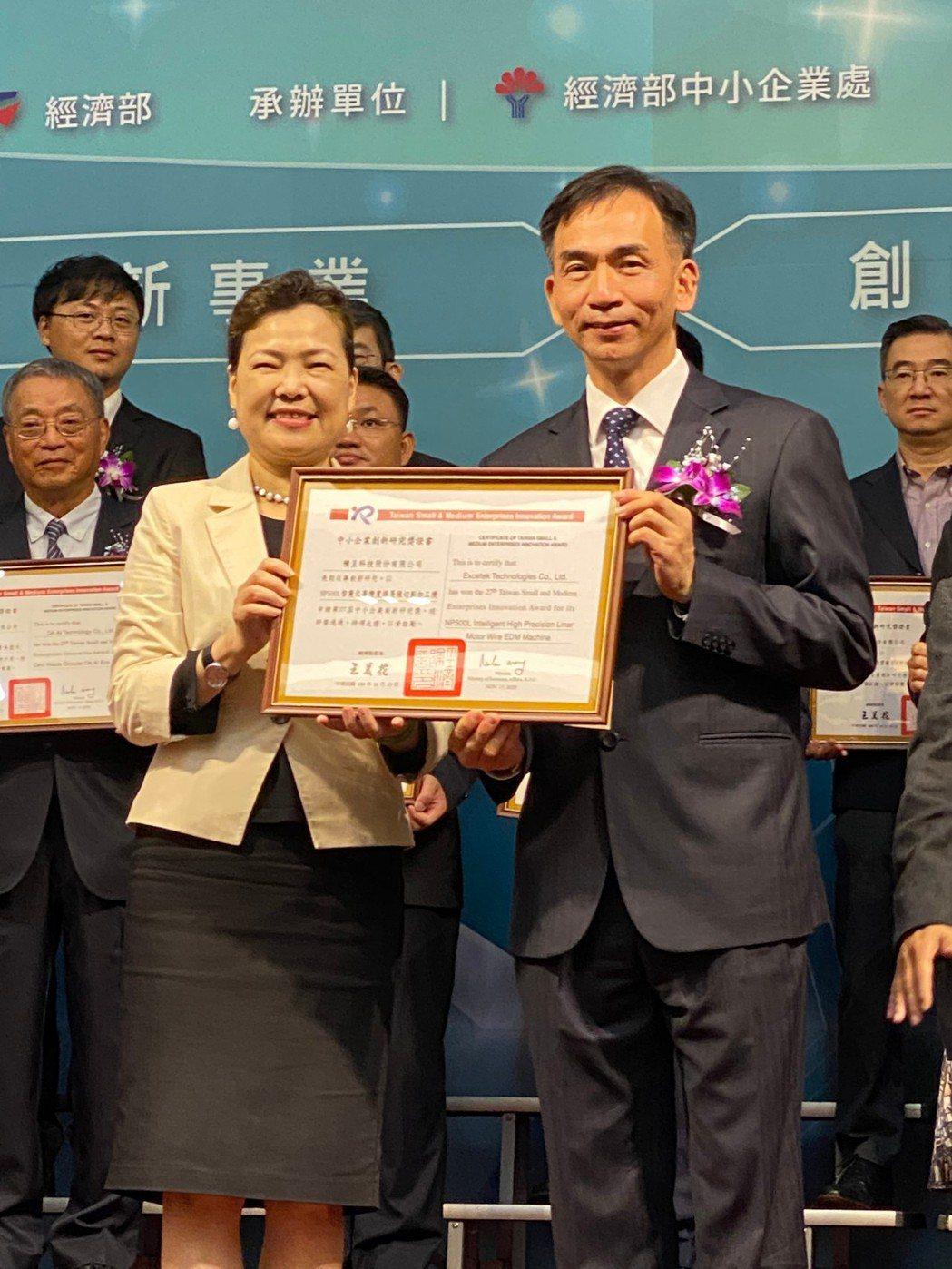 精呈科技榮獲經濟部第27屆中小企業創新研究獎,由該公司董事長張瑞成(右)代表接受...