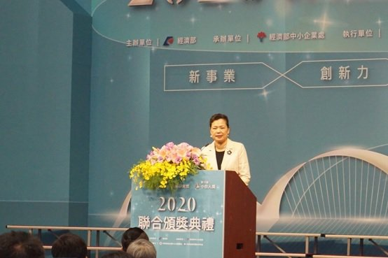 經濟部部長王美花於聯合頒獎典禮的致詞。 楊連基/攝影