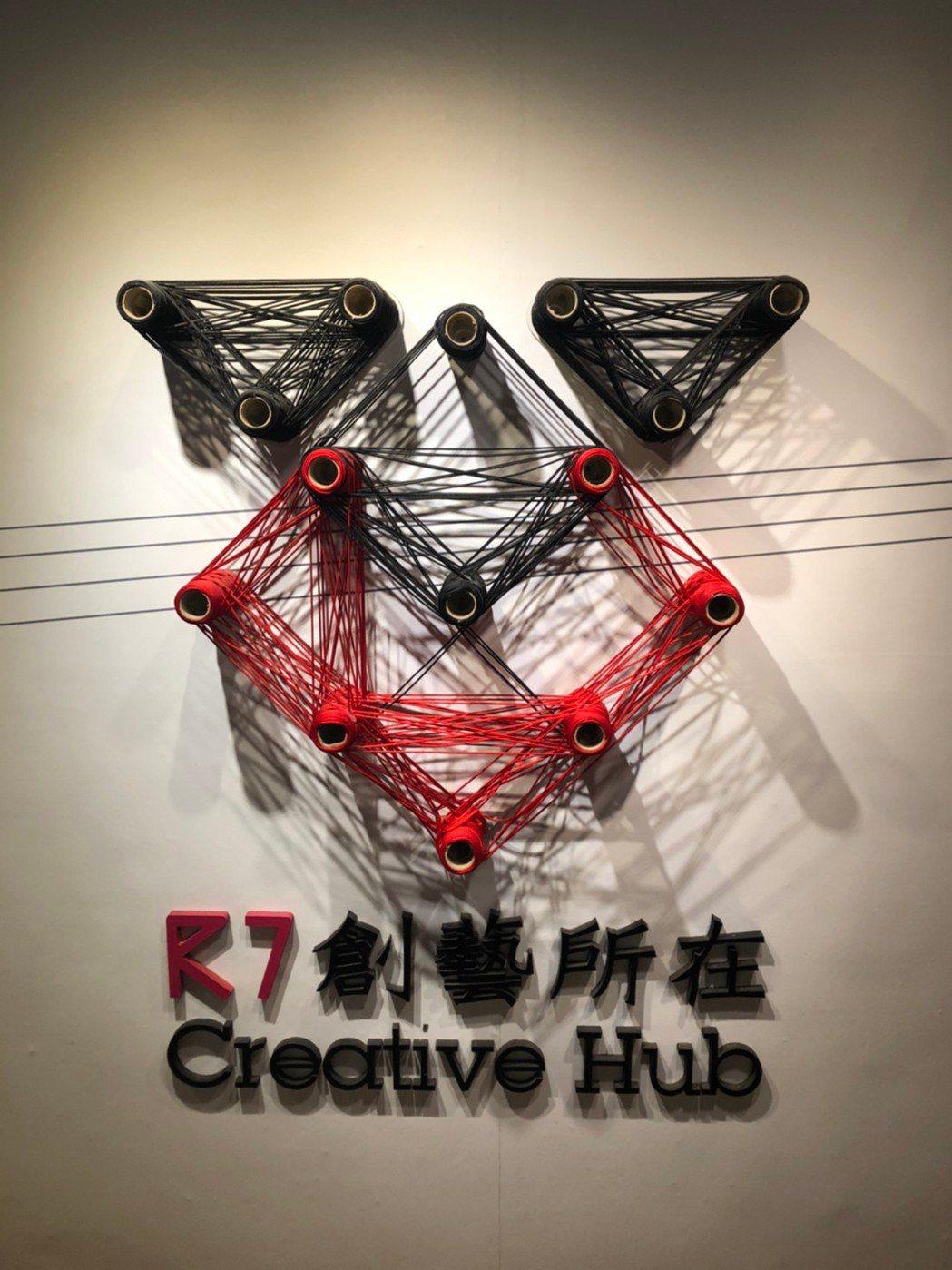輔導台灣設計師品牌的R7創藝所在。 呂政道/攝影