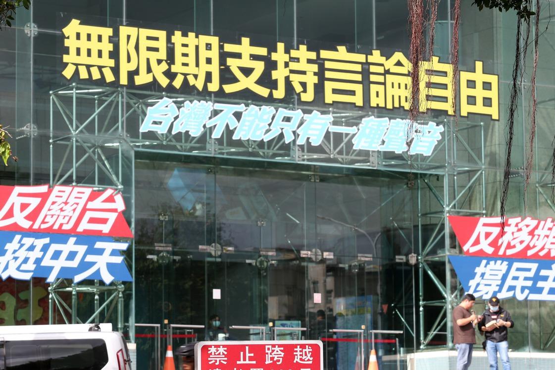 七位委員全數通過!NCC決定:中天新聞台不予換照