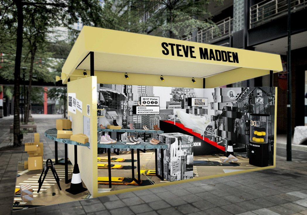 STEVE MADDEN活動期間僅限11/21和11/22於台北信義香堤廣場早上...