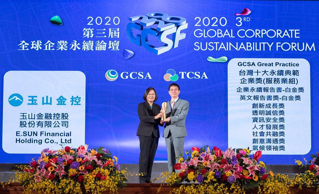 總統蔡英文(左)頒發TCSA最高榮譽「台灣十大永續典範企業獎」服務業組第1名,由...